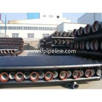 Wholesale 8 inch ductile iron pipe from china suppliers