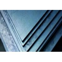 Wholesale Mild Steel Plate from china suppliers