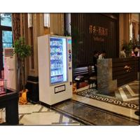 Wholesale Indoor School Retail Kiosk Cup Noodle Vending Machine By Coin Exchanger from china suppliers