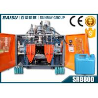 Wholesale High Capacity 10 Litre Plastic Bottle Molding Machine Double Station Single Head SRB80D-1 from china suppliers