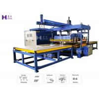 Wholesale Tube Slide Inflatable Welding Machine 150Kw With Current Limit System from china suppliers
