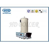 Wholesale Large Automatic Heating Oil Boiler , Condensing Oil Fired Boiler Enengy Saving from china suppliers
