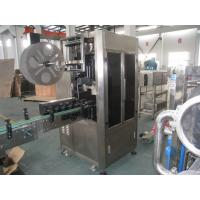 Buy cheap 250BPM Automatic Double Feeding Type Sleeve Labeling Machine For PET / PVC Label from wholesalers
