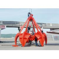 Wholesale Mechanical Four Wirerope Clamshell Grab Bucket For Crane , Excavator Grab Bucket from china suppliers