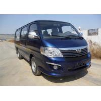 Wholesale Customized 6m 9-15 Seater Mini City Bus HIACE Type Euro II diesel Engine from china suppliers