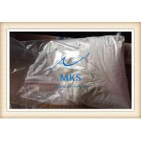 Wholesale MPHP / MPHP powder (CAS NO.34138-58-4) from china suppliers