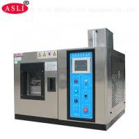 Wholesale Temperature Humidity Vibration Combined Environmental Test Chamber ASLI CE ISO TUV SGS Certifaction from china suppliers