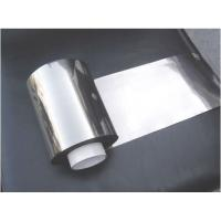 Wholesale 0.028mm molybdenum foil from china suppliers