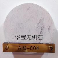 Wholesale Inorganic terrazzo stone tiles for flooring wall vanity tops polished honed flamed from china suppliers