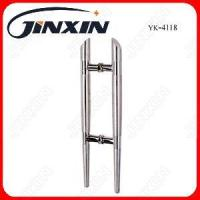 Buy cheap Pull Handle (YK-4118) from wholesalers
