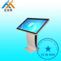 Wholesale Advertising Free Standing Outdoor Digital Signage Displays For Supermarket from china suppliers