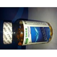 Quality OMG3 Fish Oil Softgel ( EPA +DHA :30) for sale
