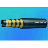 Wholesale ISO9001 Hydraulic High Pressure Hose Temperature - 40 ℃ to 100 ℃ from china suppliers