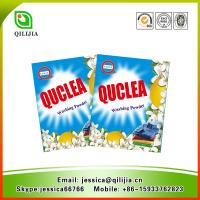 Wholesale 2016 Hot Sale QUCLEA Brand Laundry Washing Powder from china suppliers