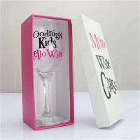 Wholesale Clear blown wine goblet glass with custom printing for party from china suppliers
