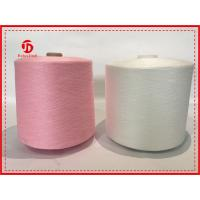Wholesale Knotless , High Tenacity Spun Polyester Yarn 40/2 for making sewing thread from china suppliers