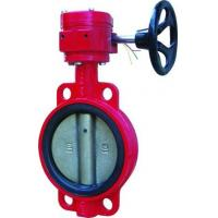 Wholesale Electric Signal Fire Fighting Centerline Butterfly Valves Safe Worm Type PN16 Pressure from china suppliers