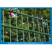 Wholesale Galvanized PVC Coated 868 / 656 Double Wire Fence Acid-resistant from china suppliers