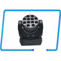 Wholesale High Brightness sky Beam LED Moving Head Light / 4 in 1 Cree Led for Family party from china suppliers