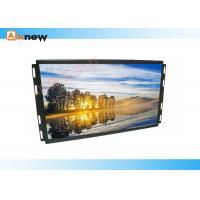 Wholesale Wide Viewing Angle LED Backlight LCD Monitor 21.5 inch For Outdoor Advertising from china suppliers
