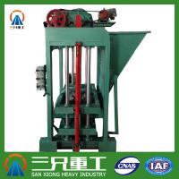 Wholesale full automatic coal ash brick making machine certified brick making machine from china suppliers
