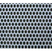 Wholesale Perforated metal mesh , low carbon steel / brass for sieving grain from china suppliers