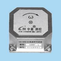 Wholesale Single Axis Angular Rate Sensor from china suppliers