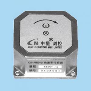 Buy cheap Single Axis Angular Rate Sensor from wholesalers