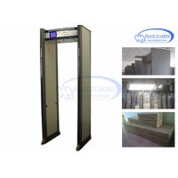 Quality PG600M Door Frame Security Metal Detectors , Full Body Multi Zones Metal Detector For Subway for sale