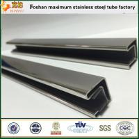 Buy cheap Swimming pool pipes astm standard 316 single slotted tubes from wholesalers