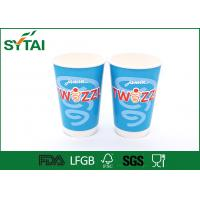 Wholesale Insulated Compostable Biodegradable Paper Coffee Cups With Pe Coating from china suppliers
