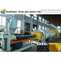 Wholesale Industrial Yellow Insulation PE Pipe Extrusion Machine Cooling Fan 6 Section 250W from china suppliers