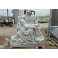 Buy cheap Saint Mary & Jesus marble sculpture ,Nature stone with polish,China stone carving Sculpture supplier from wholesalers