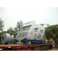 Buy cheap Oblique screw thickener for paper making machine from wholesalers