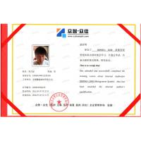 Forward Filter&Fitting Co.,LTD. Certifications