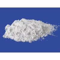Wholesale Pesticides Herbicides Insecticides Polymeric Dithiocarbamate Fungicides Mancozeb 90% TC from china suppliers