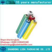 Quality Colored LLDPE Stretch Film Raw Material Stretch Film Plastic Film Made In CHINA for sale