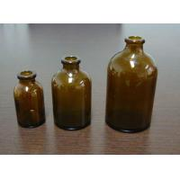 Wholesale AMBER GLASS VIALS FOR INJECTION from china suppliers