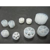 Wholesale Virgin HDPE Material White Color MBBR Filter Bio Medias For Water Treatment from china suppliers