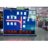 Wholesale Remote Control Variable Messaging System 1/4 Scan Constant Current from china suppliers