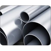Wholesale SS 304 316 Mirror Polish Seamless Stainless Steel Pipe for Chemical , machinery from china suppliers