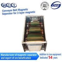 Wholesale Dry High Intensity Magnetic Separator With Double Rollers from china suppliers