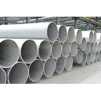 Buy cheap big diameter stainless steel pipes&tubes from wholesalers
