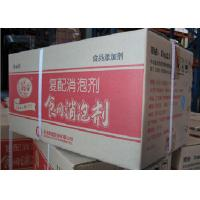 Wholesale Waxy Beads Defoaming Agent With Phospholipids , Silicone Based Defoamers from china suppliers