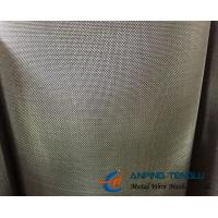 Buy cheap 36mesh Plain Weave Wire Mesh, Stainless Steel Material AISI316/DIN1.4401 from wholesalers