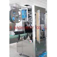 Wholesale Fully Automatic Labeling Machine PVC / PET / PP Material PLC Controlled from china suppliers