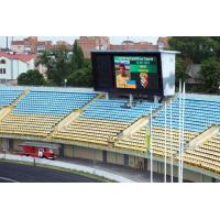Wholesale Novastar DBStar Control System SMD or DIP P10 Stadium Led Display For Advertising And Sports Contest from china suppliers