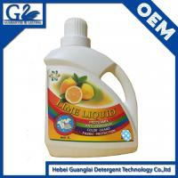 Wholesale Best selling laundry detergent from china suppliers