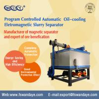 Buy cheap High quality program controlled Automatic Oil-cooling Electromagnetic separator energy saving from wholesalers