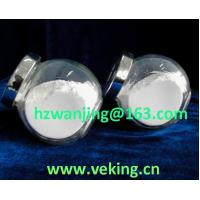 Wholesale ultrafine zirconium dioxide from china suppliers